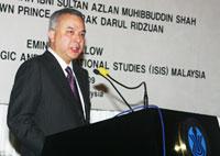 HRH Raja Nazrin Shah Ibni Sultan Azlan Muhibbuddin Shah