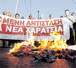 krisis greece ancam dunia