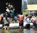 Disaster Management Moving Forward