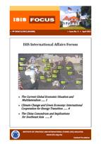ISIS focus No.4/2012