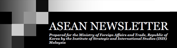 asean newsletter banner