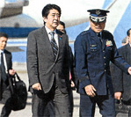 Pitfalls of the Abe Doctrine
