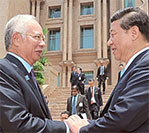Firming Up Bilateral Relations