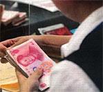 China-led Bank an Asset to Asia