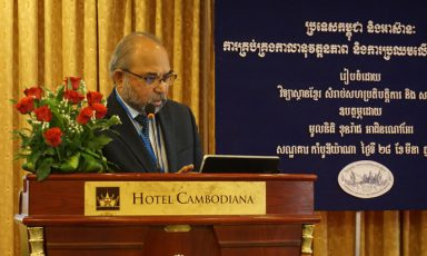 Regional Conference on Cambodia and ASEAN: Managing Opportunity and Challenges beyond 2015, Cambodiana Hotel, Phnom Penh, Cambodia, 28 March 2016