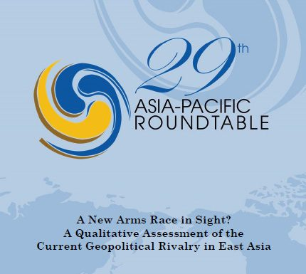 A New Arms Race in Sight? A Qualitative Assessment of the Current Geopolitical Rivalry in East Asia