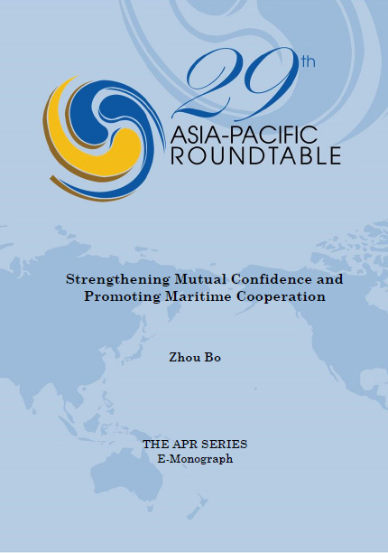 Strengthening Mutual Confidence and Promoting Maritime Cooperation