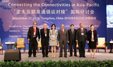 "International Symposium on ""Connecting the Connectivities in Asia-Pacific"", Yangzhou, China, 26-28 September 2016"