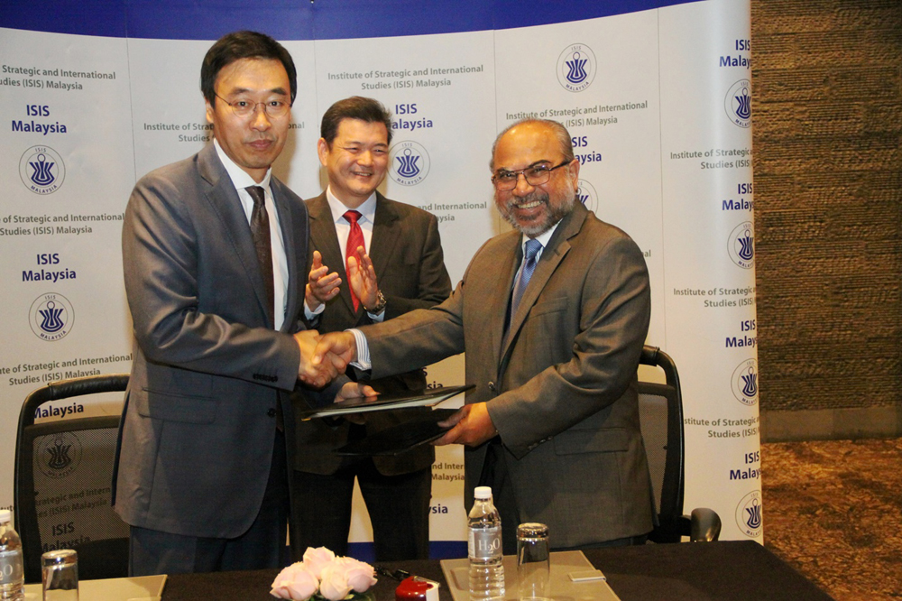 MOU between ISIS Malaysia and Embassy of the Republic of Korea