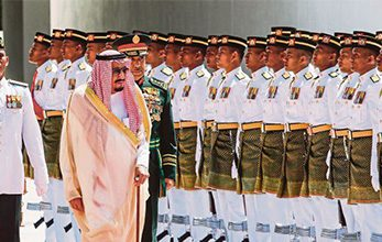 Why King Salman's Visit is Significant