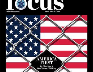 ISIS Focus 2/2017 No.5