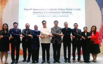 The 4th Network of ASEAN-China Think Tanks (NACT) Country Coordinators' Meeting and Seminar