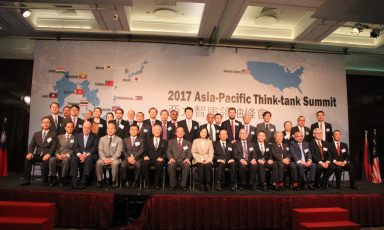 2017 Asia-Pacific Think-tank Summit