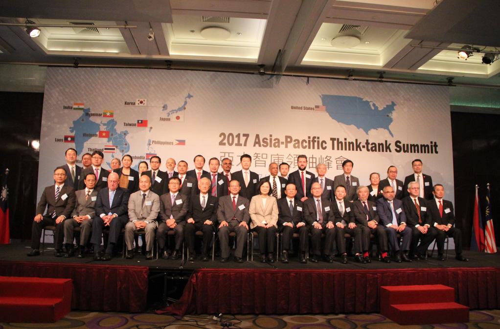 2017 Asia-Pacific Think-tank Summit