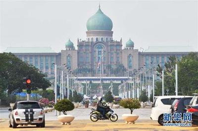 Evolution of Malaysia-China relations