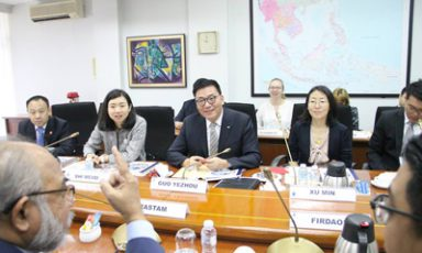Visit International Department of the Communist Party of China (CPC) Central Committee